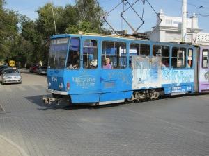 Electric Trolley or Tram car