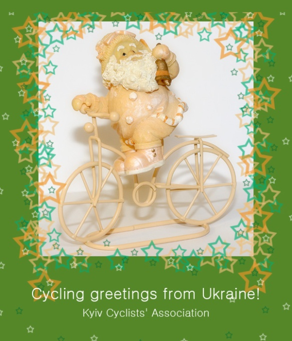 Ukrainian Cyclists Association