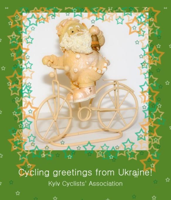 Ukrainian Cyclists Association