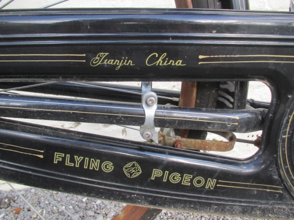 Flying Pigeon PA-06 chainguard