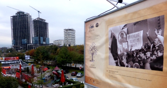 Exhibition poster of 25th Anniversary of fall of Communism Sofia Bulgaria
